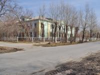 Среднеуральск, школа №31, улица Уральская, дом 14