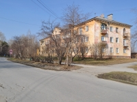 Sredneuralsk, Uralskaya st, house 16. Apartment house