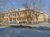 Среднеуральск, улица Уральская, дом 18. школа №19