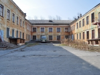 Среднеуральск, школа №19, улица Уральская, дом 18