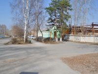 Sredneuralsk, Uralskaya st, house 20. multi-purpose building