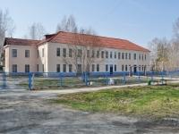 Sredneuralsk, nursery school №2, Родничок, Uralskaya st, house 23
