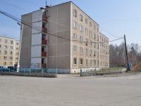 Среднеуральск, улица Уральская, дом 26А. общежитие