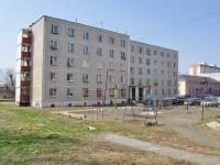 Sredneuralsk, Uralskaya st, 房屋 26А. 宿舍