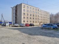 Sredneuralsk, Uralskaya st, 房屋 26Б. 宿舍