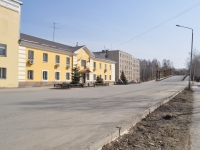 Sredneuralsk, Uralskaya st, house 26. governing bodies