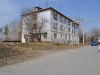 Среднеуральск, улица Уральская, дом 27А. многоквартирный дом