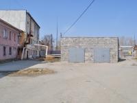 Sredneuralsk, Uralskaya st, 房屋 28. 美术学院