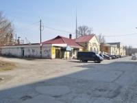 Sredneuralsk, Uralskaya st, house 30. store