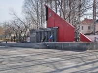 Среднеуральск, улица Ленина. мемориал воинам погибшим в Великой Отечественной Войне