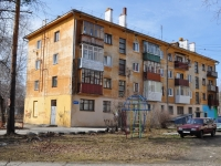 Sredneuralsk, Lermontov st, house 1. Apartment house