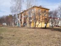 Среднеуральск, Лермонтова ул, дом 1