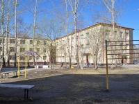 Sredneuralsk, Lermontov st, 房屋 2. 产科医院