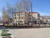 Среднеуральск, улица Лермонтова, дом 2. родильный дом