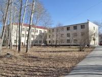 Sredneuralsk, Lermontov st, house 2. birthing centre