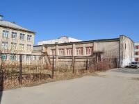 Среднеуральск, школа №5, улица Лермонтова, дом 4