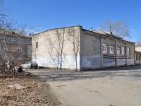 Среднеуральск, Лермонтова ул, дом 4