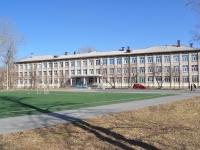 Среднеуральск, улица Лермонтова, дом 4. школа №5