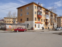 Sredneuralsk, Lermontov st, house 5. Apartment house