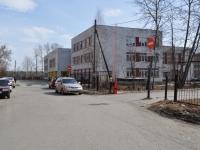 Sredneuralsk, school №6 , Lermontov st, house 6