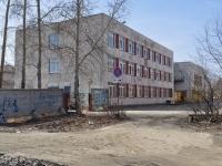 Среднеуральск, школа №6 , улица Лермонтова, дом 6