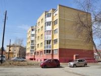 Среднеуральск, улица Лермонтова, дом 7А. многоквартирный дом