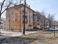 Среднеуральск, Лермонтова ул, дом 7