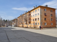 Sredneuralsk, Apartment house  , Lermontov st, house 7