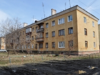 Sredneuralsk, Apartment house  , Lermontov st, house 9А