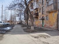 Среднеуральск, Лермонтова ул, дом 9
