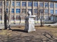 Sredneuralsk, monument Ю.А. ГагаринуLermontov st, monument Ю.А. Гагарину