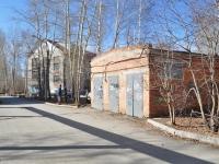 Среднеуральск, улица Лермонтова. хозяйственный корпус