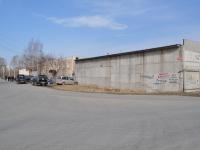 Sredneuralsk, service building  , Metallistov st, house 1/1