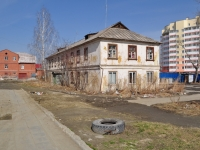 Среднеуральск, улица Советская, дом 28. многоквартирный дом
