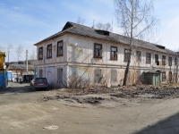 Sredneuralsk, office building  , Sovetskaya st, house 28