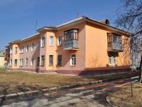 Среднеуральск, улица Советская, дом 30. многоквартирный дом
