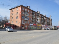 Sredneuralsk, Apartment house  , Sovetskaya st, house 32А