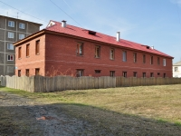 Sredneuralsk, Apartment house  , Sovetskaya st, house 32