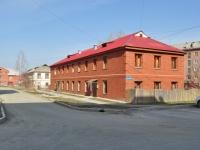 Среднеуральск, улица Советская, дом 32. многоквартирный дом