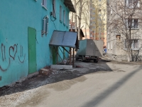 Sredneuralsk, Apartment house  , Sovetskaya st, house 33А