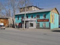 Среднеуральск, улица Советская, дом 33А. многоквартирный дом