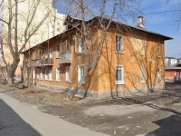 Среднеуральск, улица Советская, дом 33. многоквартирный дом