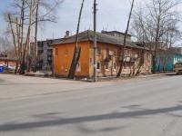 Sredneuralsk, 公寓楼  , Sovetskaya st, 房屋 33