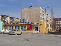 Среднеуральск, улица Советская, дом 37. многоквартирный дом