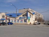 Sredneuralsk, Apartment house  , Sovetskaya st, house 39