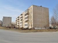 Среднеуральск, улица Строителей, дом 2. многоквартирный дом