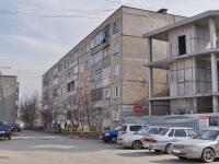 Среднеуральск, Строителей ул, дом 6