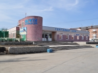 Sredneuralsk, shopping center Мечта, Stroiteley st, house 8А