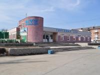 Среднеуральск, улица Строителей, дом 8А. торговый центр Мечта