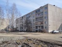 Sredneuralsk, Stroiteley st, house 10. Apartment house